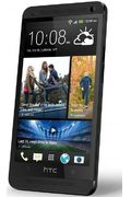 HTC One 32GB, ern
