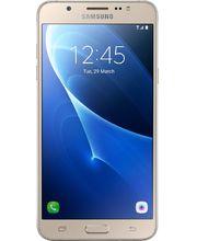Samsung Galaxy J7 2016, zlatá